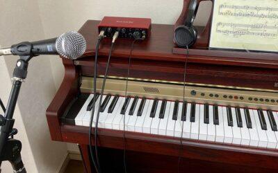 On line Piano Lesson